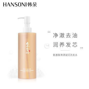 韩朵 氨基酸丰盈蓬松无硅油净澈控油滋养洗发水