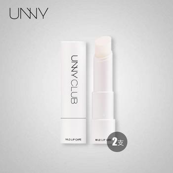 【2支装】李佳琦推荐UNNY悠宜温和凝润小白管护唇膏3.4g