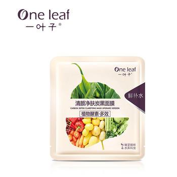 一叶子植物酵素·多效清颜净肤炭黑面膜 散装5片