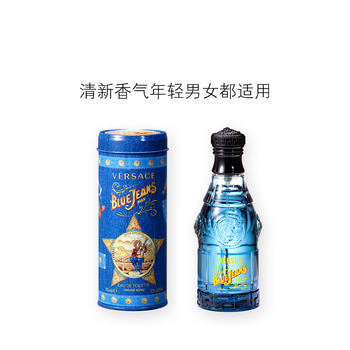 意大利•范思哲(versace)蓝色牛仔淡香水/香水 75ml