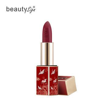 【买一送一】美人符雾面丝绒口红持久保湿妆淡唇膏