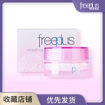 日本•芙丽芳丝(freeplus)滋肤紧致夜用保湿眼霜20g