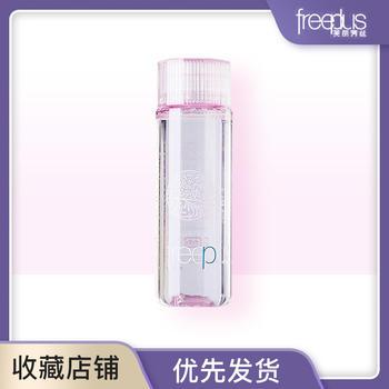 日本•芙丽芳丝(freeplus)滋肤紧致清爽化妆水 130ml