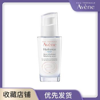 雅漾 (Avene)恒润密集保湿精华露30ml敏感肌面部滋润温和修护补水
