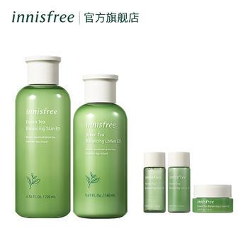 innisfree/悦诗风吟新绿茶补水保湿水乳护肤套装