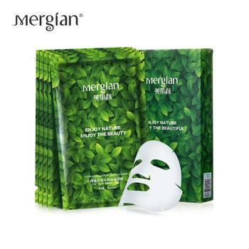 Mergian/美肌颜花萃水悦丝滑小绿盒面膜5片