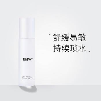 RNW神经酰胺神仙喷雾爽肤水100ml定妆降温补水保湿
