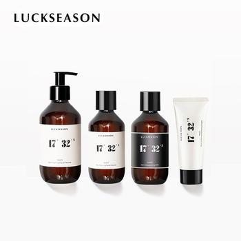 Luckseason/幸肤拾光诺丽果抗氧化保湿洁面水乳四件套