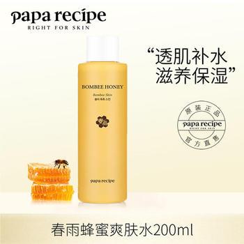 韩国paparecipe春雨蜂蜜保湿透润爽肤水200ml