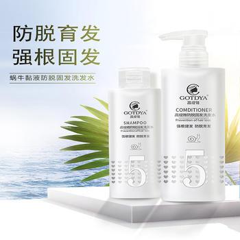 高缇雅防脱固发生姜洗发水 增发密发 强根健发