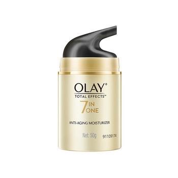 OLAY 玉兰油 多效修护霜 补水保湿提亮肤色亮白面霜50克
