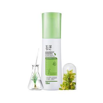 玉泽皮肤屏障修护倍润身体乳150ml浴后身体乳液润肤乳