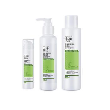玉泽皮肤屏障修护保湿水200ml调理乳50ml 呵护敏感肌肤