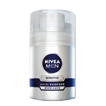 Nivea/妮维雅男士舒安润护保湿露50g舒缓温和水油平衡