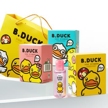 【送7对护眼贴】珍视明小黄鸭蒸汽热敷眼罩礼盒30片