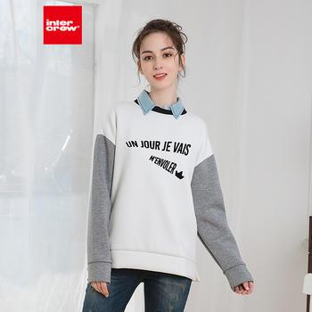 秋冬新款韩版款式时尚拼接潮流印字宽松套头卫衣女