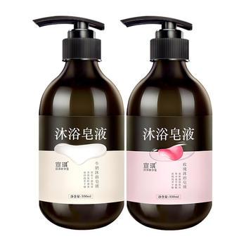宣琪沐浴皂液套装(牛奶皂液+玫瑰皂液)550ml*2