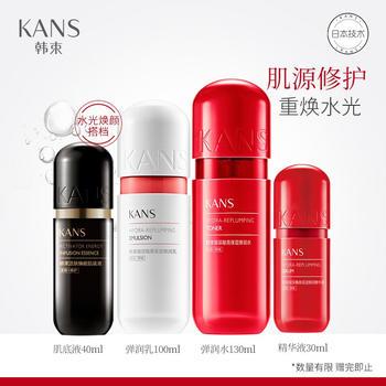 韩束 高机能红胶囊水护肤品化妆品锁水保湿红胶囊水乳精华肌底液