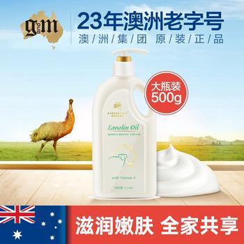 澳芝曼绵羊脂滋润维E霜 500g 澳洲进口