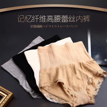 纪妍薇 女士塑身裤中高腰收腹提臀美体高弹蕾丝内裤