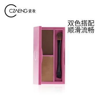 瓷妆双色造型眉粉 防水防汗自然持久不易脱色