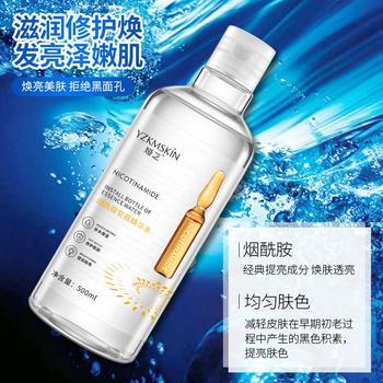 送黄金原液30ml(超值2瓶)娅芝 烟酰胺精华水500ML*2爽肤水自制面膜