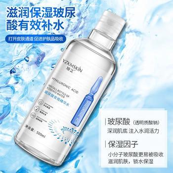送洗面奶(超值2瓶)娅芝 玻尿酸精华水500ml*2爽肤水丝瓜水自制面膜