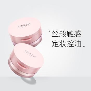 【自带化妆镜】unny定妆散粉12g 控油持久防水防汗