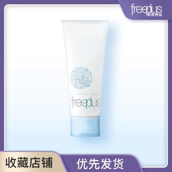 日本•芙丽芳丝(freeplus)净透洁肤霜125g