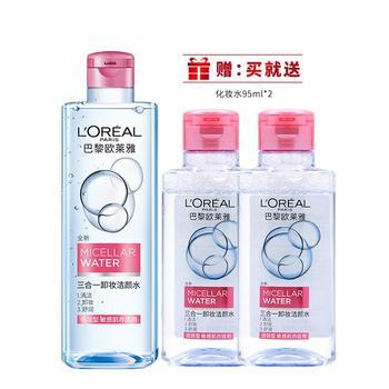 (礼盒装) 欧莱雅三合一卸妆洁颜水 倍润型400ml+送95ml*2瓶