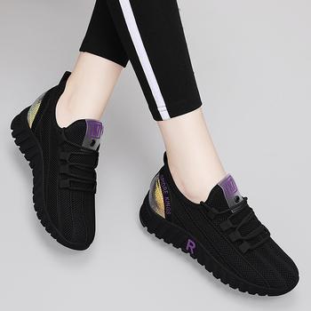 秋季鞋休闲鞋新款百搭透气旅游鞋