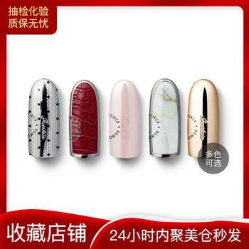 【聚美直发】娇兰 (Guerlain)臻彩宝石唇膏壳
