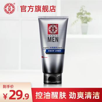 大宝洗面奶男士冰爽醒肤洁面膏100g控油清洁毛孔