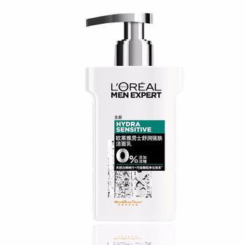 欧莱雅 男士舒润强肤洁面乳150ml,温和清洁