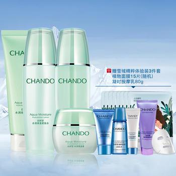 自然堂(CHANDO)水润保湿4件套(洁面100g+水135ml+乳液100ml+保湿霜50g)