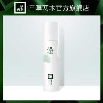 三草两木白果叶滢润改善肌肤水油平衡柔肤水150ml