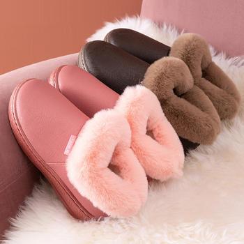 远港包跟棉鞋男女秋冬季厚底防水保暖加绒妈妈鞋