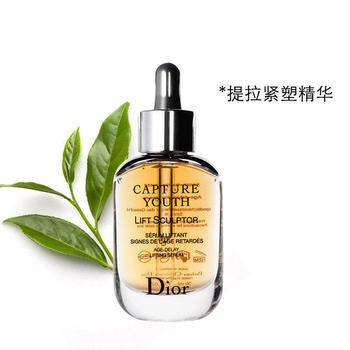 【顺丰直发】迪奥(Dior)迪奥未来新肌提拉紧塑精华30ml