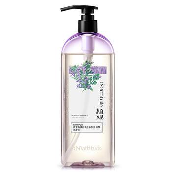 植观丰盈蓬松洗发水露无硅油氨基酸植物控油洗头水
