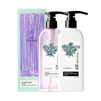 植观氨基酸洗发水护发素洗护套装无硅油丰盈蓬松头发