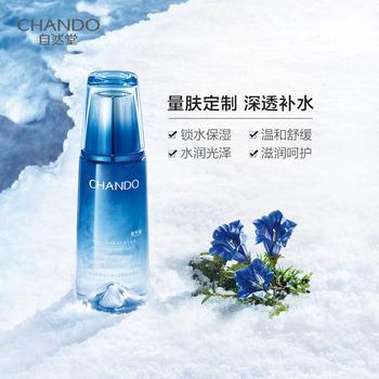 【每6秒卖出一瓶】自然堂雪域纯粹滋润冰肌水(清润型/凝润型)