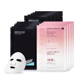 男女护肤套装 蜜浓氨基酸面膜4片+施雅格男士面膜10片