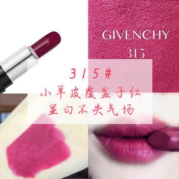【聚美直发】纪梵希(Givenchy) 高定香榭天鹅绒唇膏315# 1.3g 覆盆子红