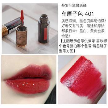 【国内专柜小样】圣罗兰 YSL 方管纯口红1#/13#1.3g/ 黑管唇釉2.4ml