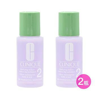 美国•倩碧(Clinique)明肌净透水2号60ml 清洁毛孔污垢+补水 双重功效
