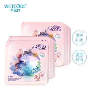 水密码人鱼膜法面膜护肤套装10片装补水嫩肤保湿弹润