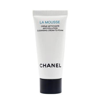 香奈儿(Chanel)柔和净肤泡沫洁面乳 5ml