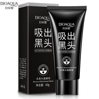 【买1送1】泊泉雅 去黑头面膜膏控油化妆品撕拉式鼻膜粉刺 60g*2瓶