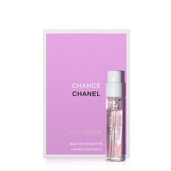 香奈儿(Chanel)邂逅清新淡香水 1.5ml