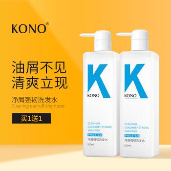 KONO洗发水 小蓝K深层去屑止痒发丝香味持久留香男女士正品500ml
